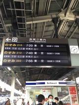 2018.03.24 東京レッスン