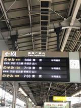 2019.09.23 東京レッスン、ライブ、レコーディング1