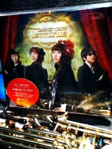 2013.03.19 20日発売のGARNET CROWの新譜