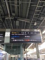 201805.27 東京レッスン