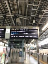 2021.03.28 東京レッスンDay