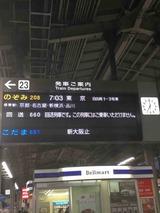 2018.01.28 東京レッスン