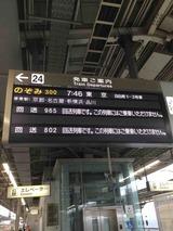 2018.07.28 東京レッスンDay