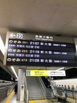 2020.12.26 今年最後の東京レッスン終えたよー