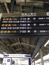 2018.04.22 東京レッスンDay