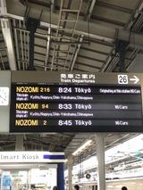 2020.11.22 東京レッスンDays