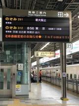 2019.12.21 令和元年最後の東京レッスン。