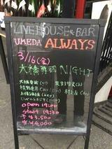 2018.03.16 大橋勇武さん大阪ライブ