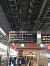 2017.12.23 東京レッスン