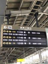 2019.10.13 東京レッスンDays