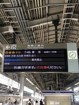 2020.09.22 東京レッスンDay