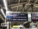 2020.09.23 帰阪へ