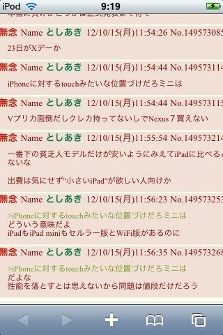 1350270136274