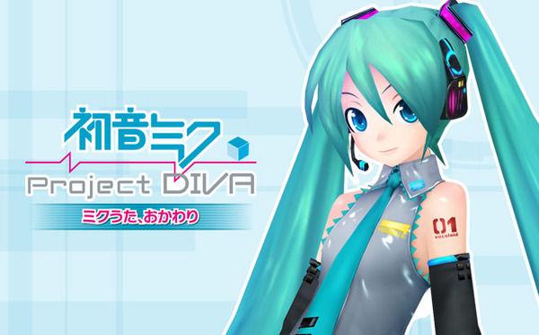 DIVA・アイドルマスター・初音ミク_00H