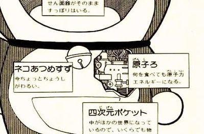 https://livedoor.blogimg.jp/razuli-nijisoku/imgs/3/1/31049ee8.jpg