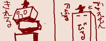 0014-1328211763647