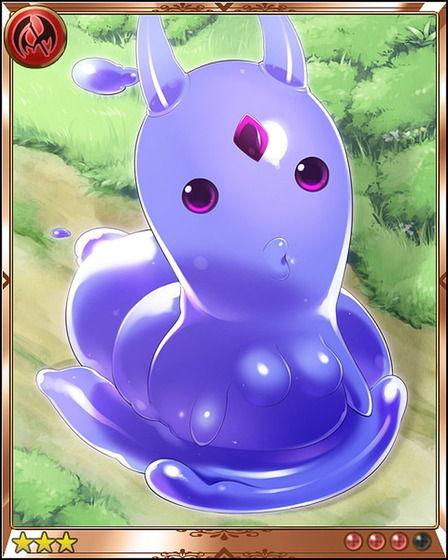 神撃のバハムートカード絵_016