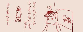ペンタブレットお絵かき (7)