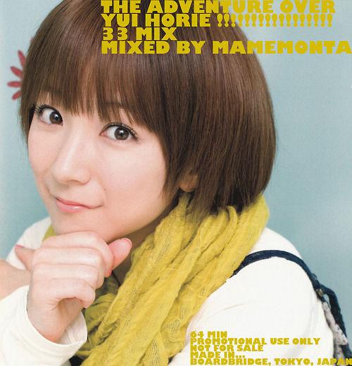ビジュアル系バンド「人格ラヂオ」ボーカルの悠希_001