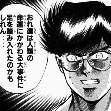 パパのいうことを聞きなさい! (5)