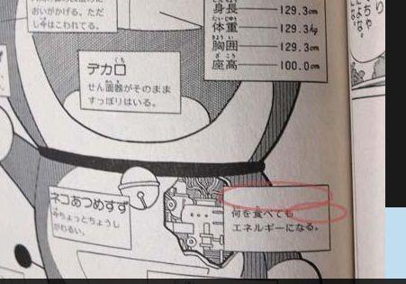 https://livedoor.blogimg.jp/razuli-nijisoku/imgs/8/8/885f7444.jpg