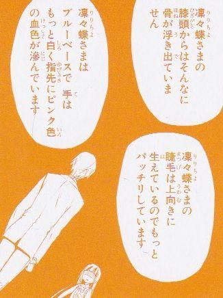 妖狐×僕SSアニメ_015