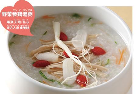 https://livedoor.blogimg.jp/razuli-nijisoku/imgs/9/f/9f445188.jpg