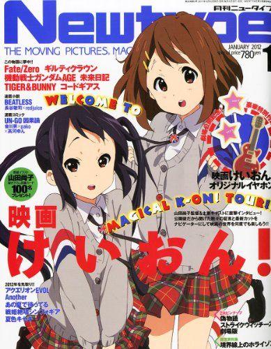 ニュータイプ2012年1月けいおん表紙_001