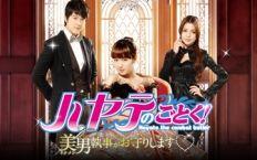 https://livedoor.blogimg.jp/razuli-nijisoku/imgs/d/8/d822d25b.jpg