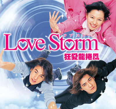 lovestorm_home_photo