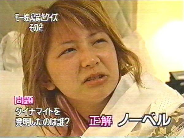 yaguchi1