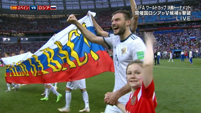 【W杯】スペイン×ロシアを見た正直な感想wwwwwwwww