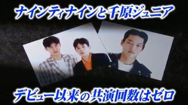 20120625_okamurachihara_05