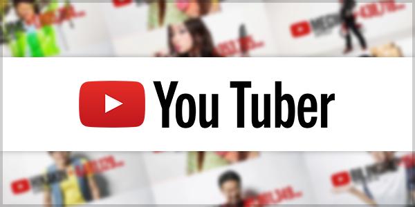 201502_youtuber