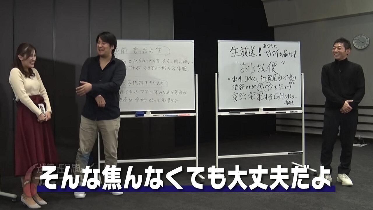 https://livedoor.blogimg.jp/rbkyn844/imgs/1/d/1dc13961.jpg