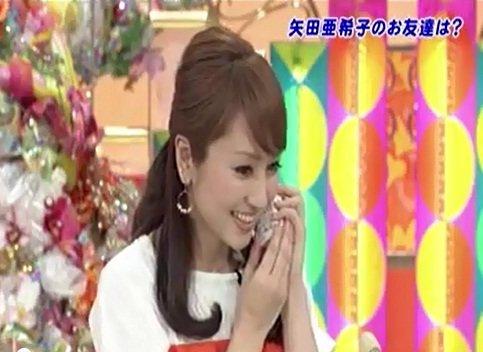 20120309_yadaakiko_06