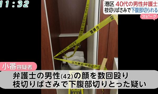 150813_tokyo