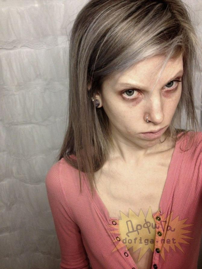 【閲覧注意】菜食主義者の女の子(19歳)がブログにアップしてる写真がヤバい:暇つぶしニュース