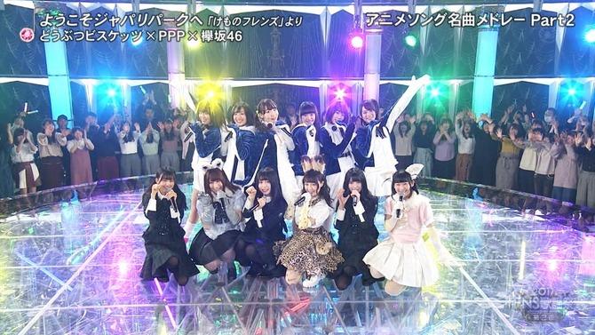 FNS歌謡祭 欅坂46がけものフレンズを公開処刑wwwwwwwww