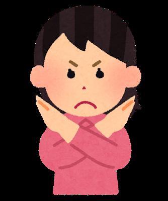 【悲報】昭和生まれは婚活パーティー立ち入り禁止 wwwwwwwwwwww