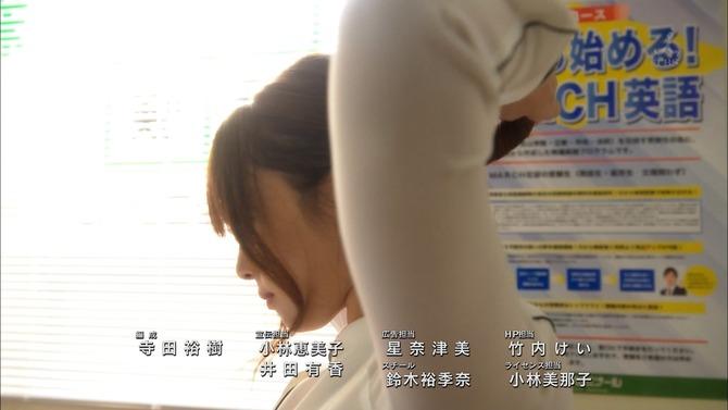 深田恭子さん(36)の衣装がスケスケwwwwwwwwwww