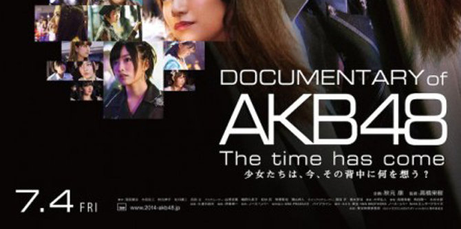 news_large_AKB_movie_poster-452x6402