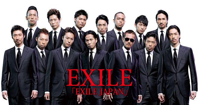 【音楽】「EXILE終わった」