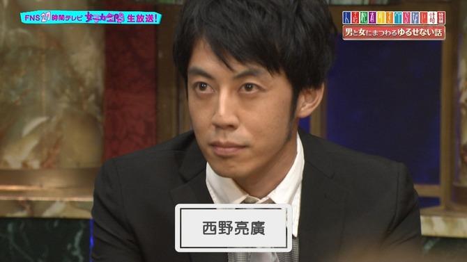 20130804_nishino
