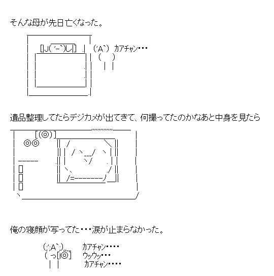 705db9ed3f93fa9b44a262d68e53af54