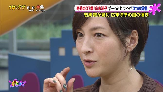 広末涼子(38歳)の最新画像wwwwwwwwwwwwwwwww