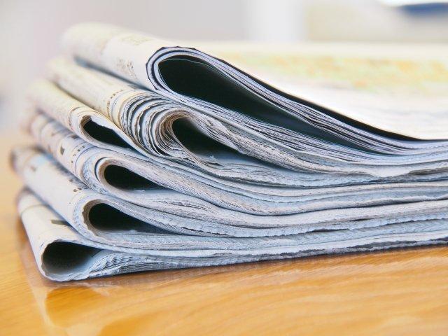 【悲報】産経新聞、部数激減でついに全国販売断念を決断…地方紙転落へ