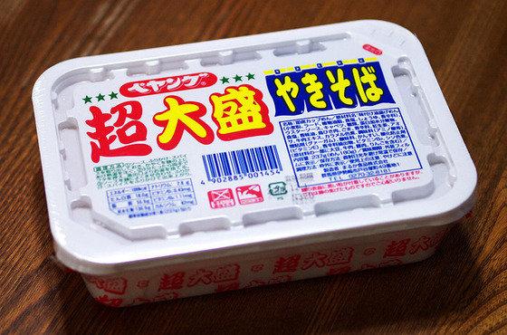 【悲報】「ペヤング」のパッケージデザインが変わる?!?!?!?!