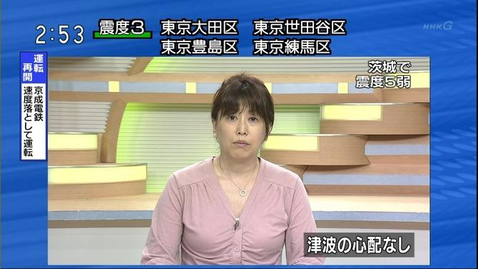 速報 2ch 地震