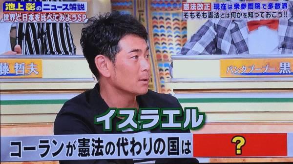 ココリコ遠藤さん、今日も池上彰の番組に出てしまう
